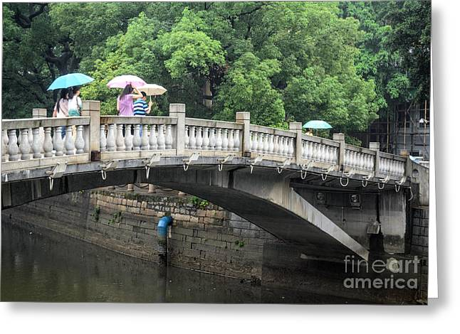Arched Chinese Bridge With Umbrellas - Shamian Island - Guangzhou - Canton - China Greeting Card by David Hill