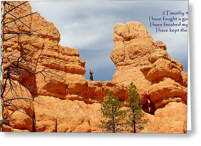 Arches 2 Tim 4-7 Greeting Card by Nelson Skinner
