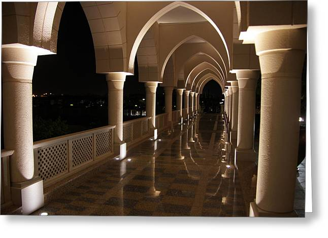 Arches In Abu Dhabi Greeting Card
