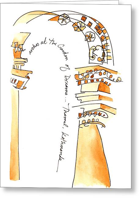 Arches In The Garden Of Dreams Greeting Card