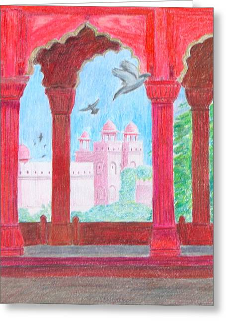 Arches Of India Greeting Card
