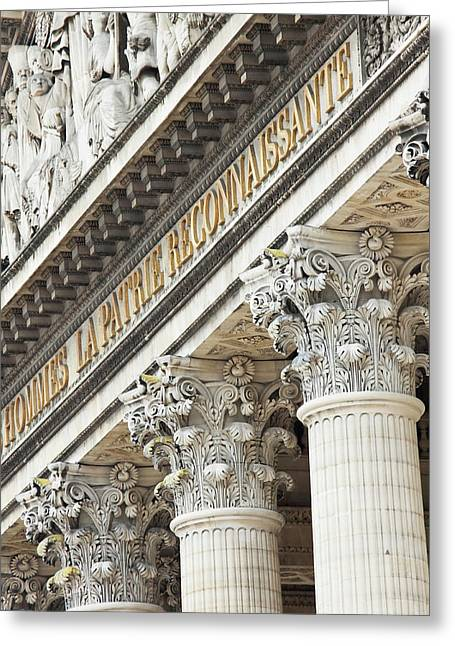 Architectural Detail Of The Pantheon Greeting Card by William Sutton
