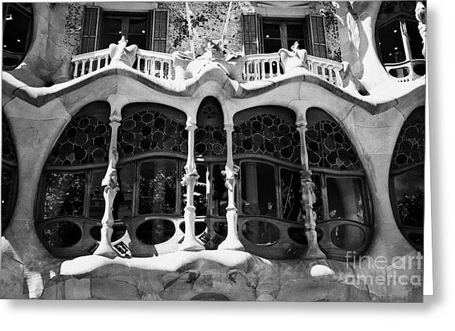 architectural details and windows of casa batllo modernisme style building in Barcelona Catalonia Sp Greeting Card