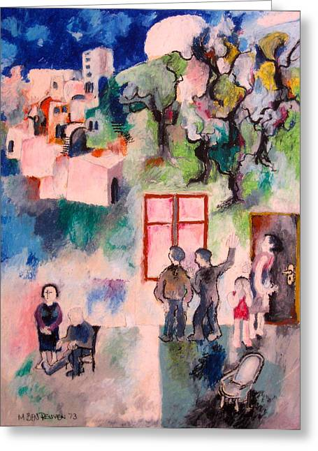 Argument Under The Olive Trees Greeting Card by Moshe BenReuven