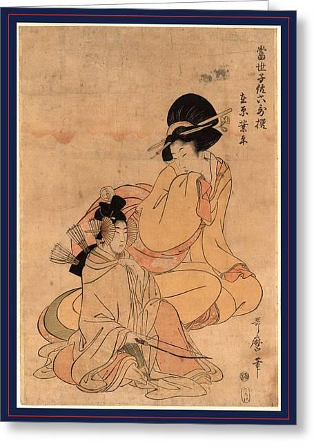 Ariwara No Narihira, Kitagawa Between 1804 And 1806 Greeting Card by Kitagawa, Utamaro (1753-1806), Japanese