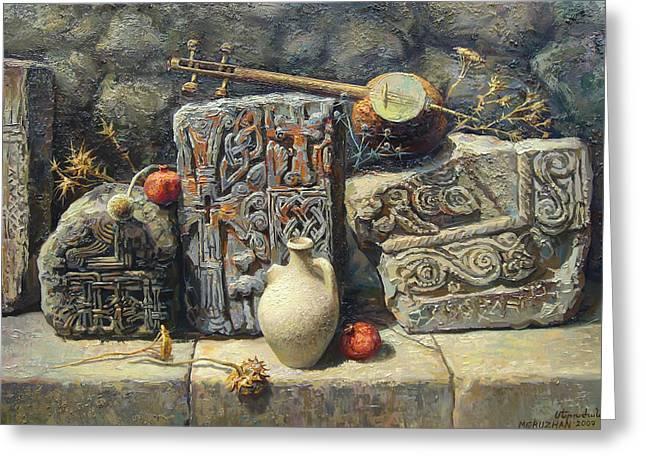 Armenian Stones Greeting Card by Meruzhan Khachatryan