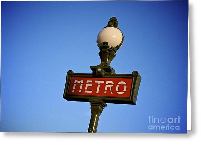 Art Deco Subway Entrance Sign. Paris Greeting Card by Bernard Jaubert