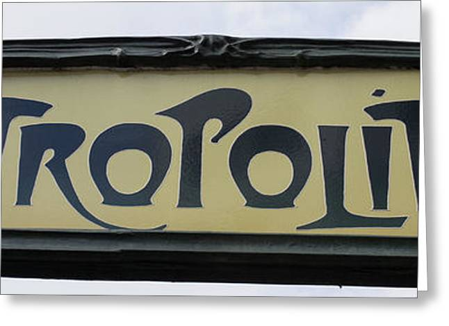 Art Nouveau Metro Sign - Paris Photography Greeting Card by Georgia Fowler