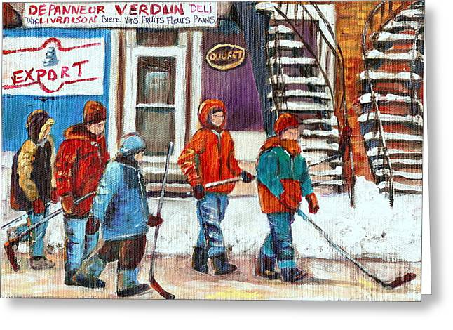 Art Of Verdun Depanneur Deli Patisserie Fleuriste Fruits Montreal Paintings Hockey Art Scenes Verdun Greeting Card by Carole Spandau