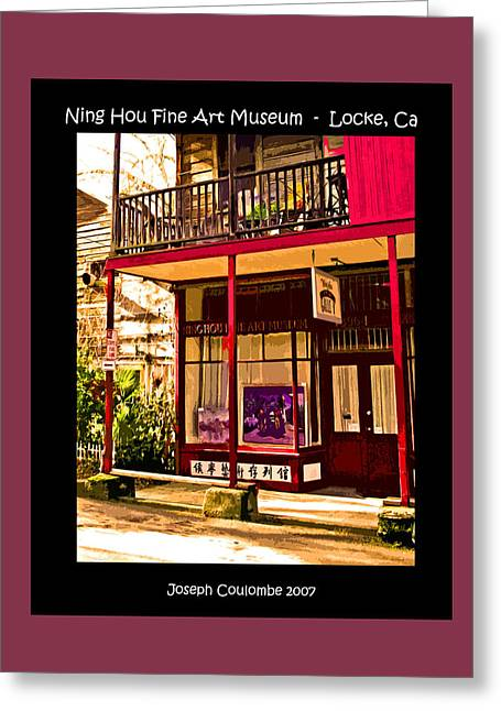 Art On River Road Locke Ca Greeting Card