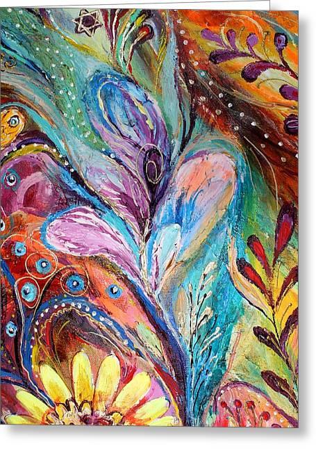 Artwork Fragment 36 Greeting Card by Elena Kotliarker