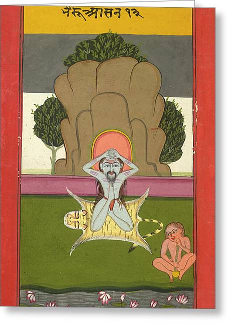 Asanas And Mudras - Hata Yoga Greeting Card by British Library