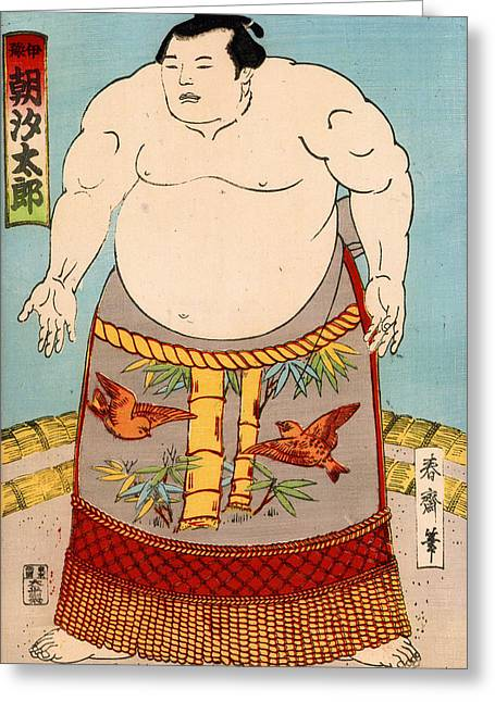 Asashio Toro A Japanese Sumo Wrestler Greeting Card by Japanese School