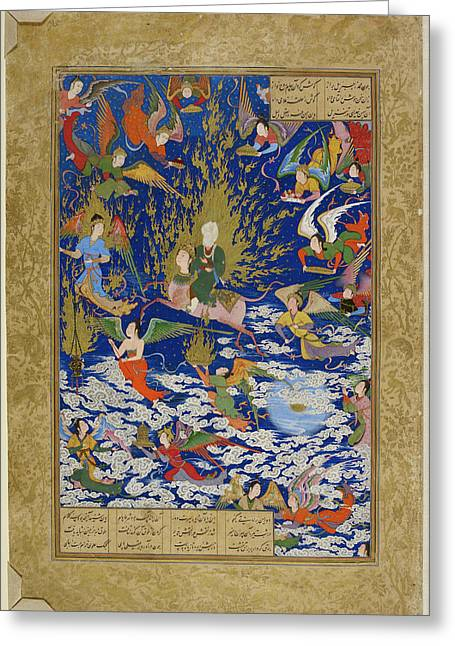 Ascent Of The Prophet Mohammed Greeting Card by British Library