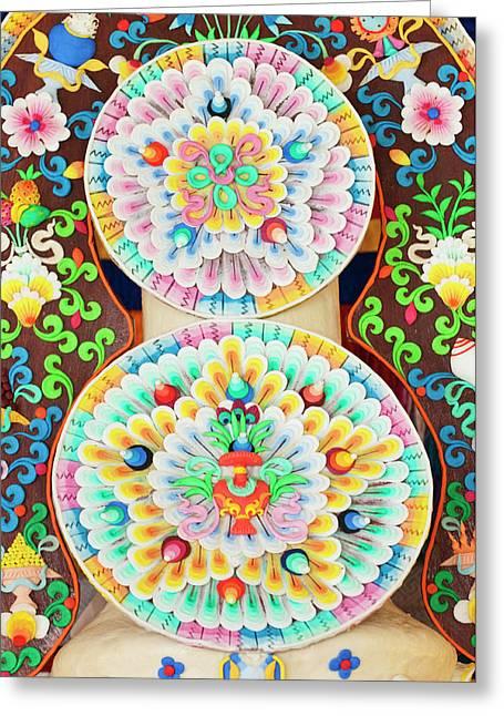 Asia, Bhutan, Bumthang Greeting Card