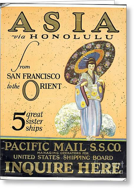 Asia Via Honolulu Greeting Card by Celestial Images