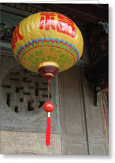 Asia, Vietnam Colorful Paper Lantern Greeting Card by Kevin Oke