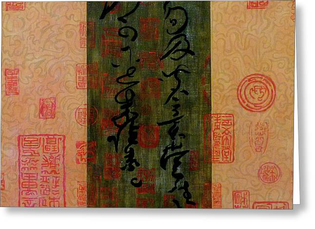 Asian Art  Greeting Card by Tom Roderick