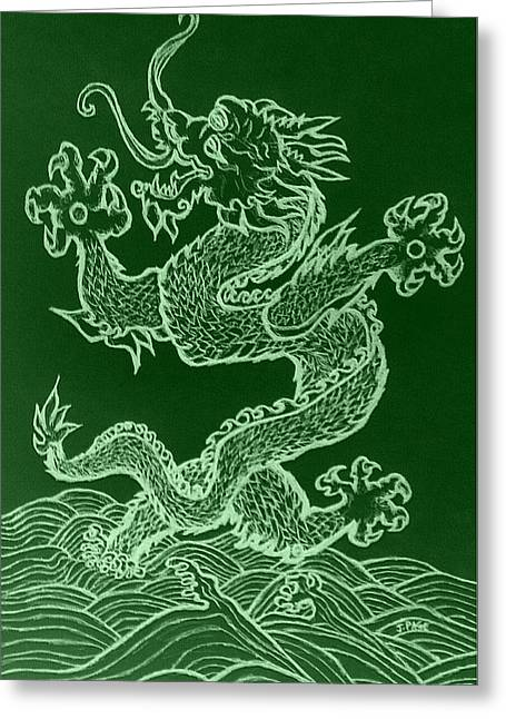 Asian Dragon In Green Greeting Card by Jason Page