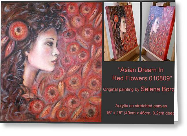 Greeting Card featuring the painting Asian Dream In Red Flowers 010809 Comp by Selena Boron
