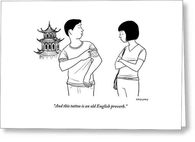 Asian Guy Is Showing An Asian Girl The Tattoo Greeting Card by Alex Gregory