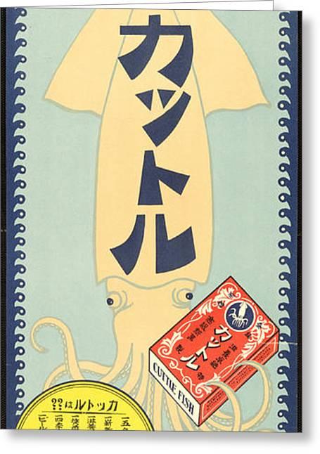 Asian Taisho Poster 1912 Greeting Card