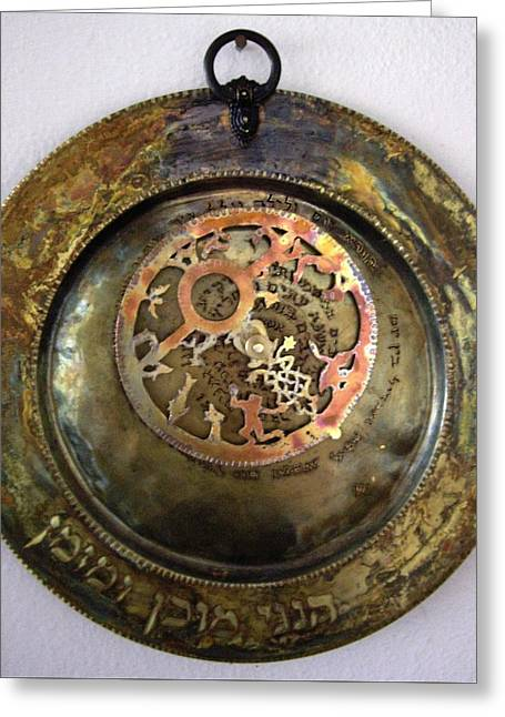 Astrolabe - Here At The Appointed Hour Greeting Card