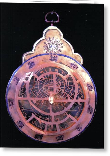Astrolabe Prayer Greeting Card