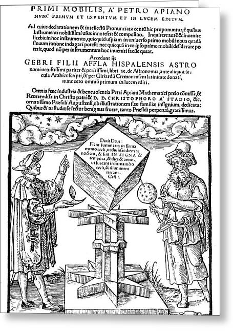 Astronomers, 1533 Greeting Card by Granger
