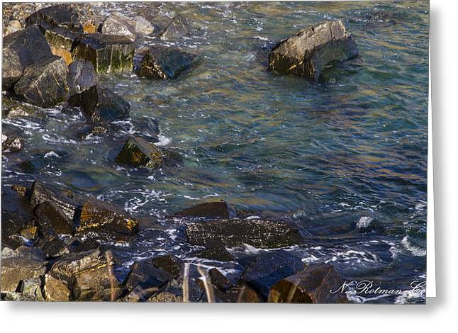 Atlantic Ocean Maine Greeting Card