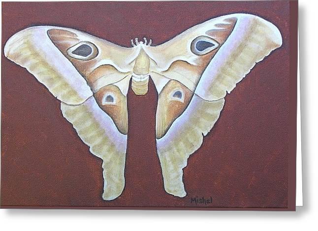 Atlas Moth Greeting Card