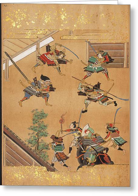 Attack By Samurai Greeting Card by British Library