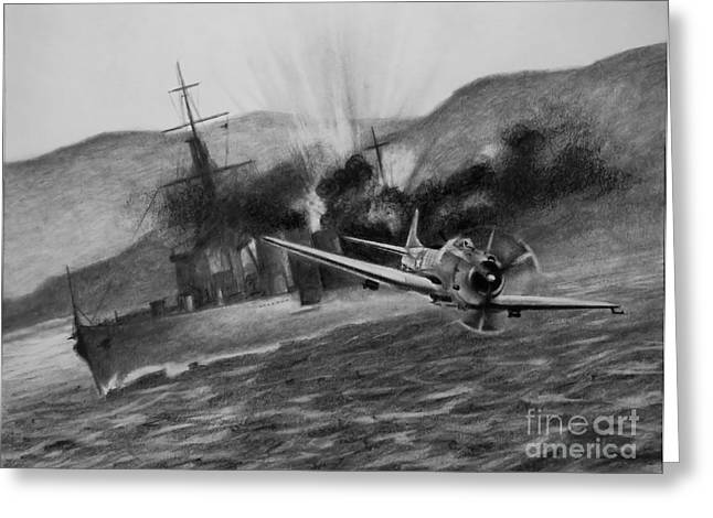 Greeting Card featuring the drawing Attack On The Yura by Stephen Roberson