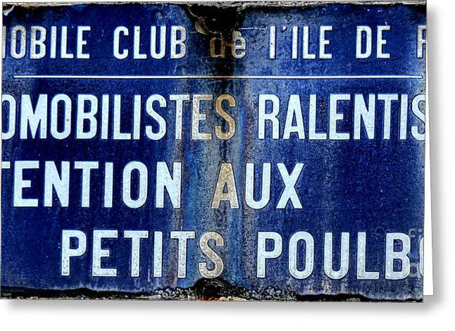 Attention Aux Petits Poulbots  Greeting Card