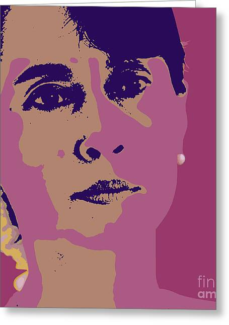 Aung San Suu Kyi Greeting Card