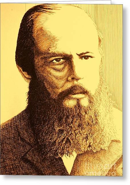 Aura Dostoyevsky Greeting Card