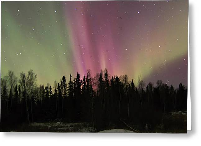 Aurora Burst Greeting Card
