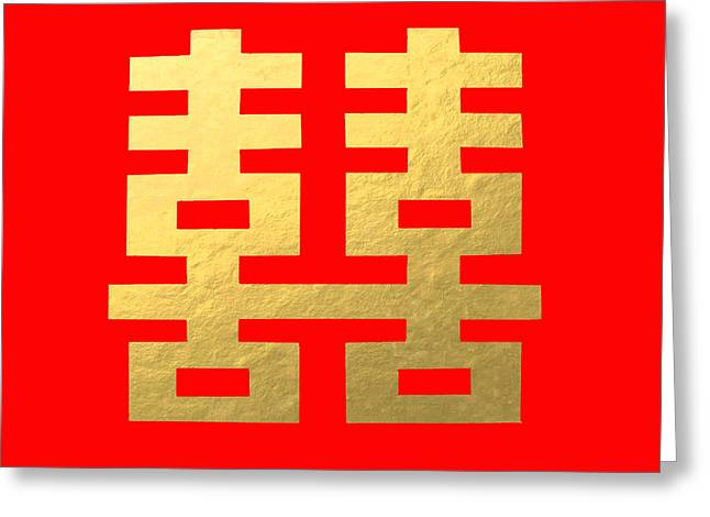 Auspicious Chinese Symbol Of Love - Red Background Greeting Card