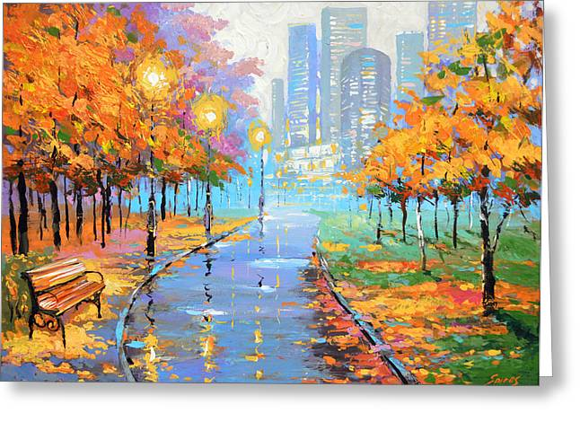 Autumn In The Big City Greeting Card