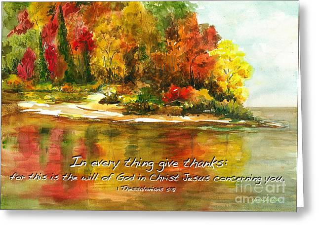 Autumn Lake 1 Thessalonians 5  Greeting Card