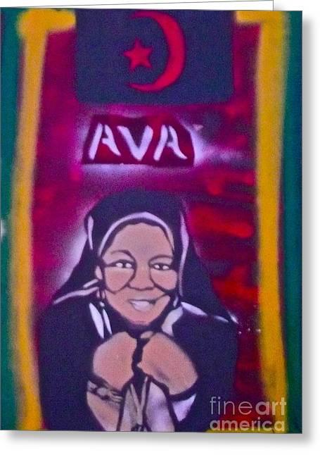 Ava Muhammed Greeting Card by Tony B Conscious