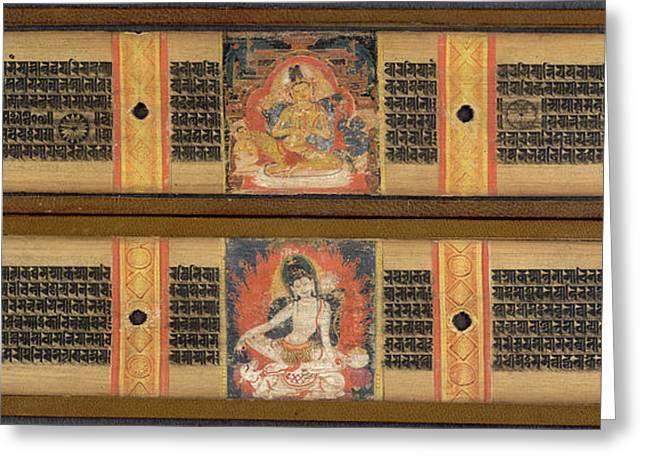 Avalokitesvara And Maitreya Greeting Card by British Library