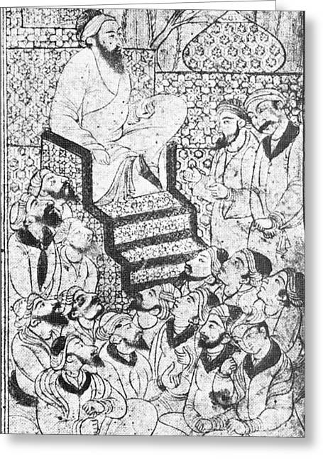 Avicenna, Islamic Physician Greeting Card