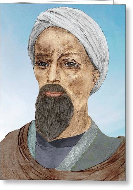 Avicenna Greeting Card by Sheila Terry