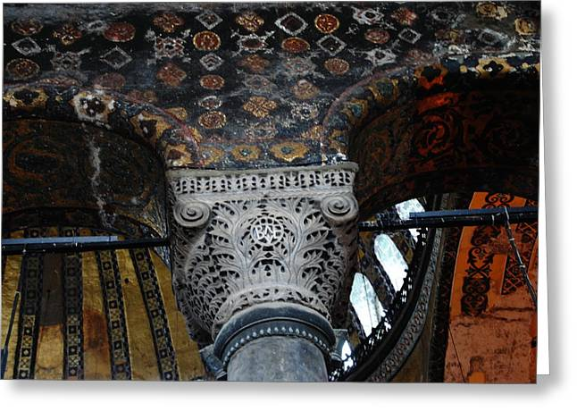 Aya Sofia - Column Detail Greeting Card by Jacqueline M Lewis