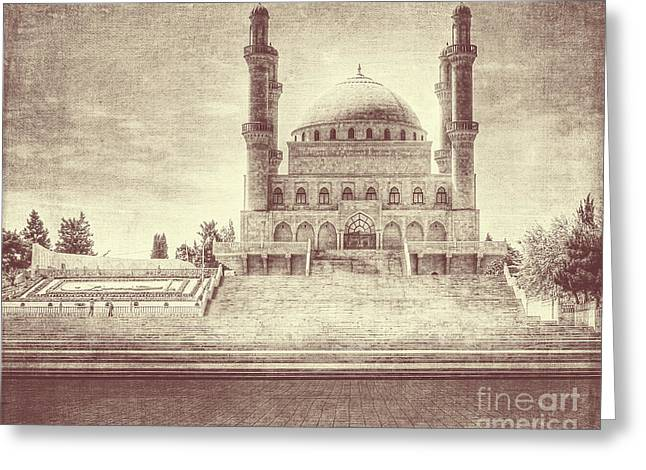 Azeri Mosque Greeting Card by Emily Kay