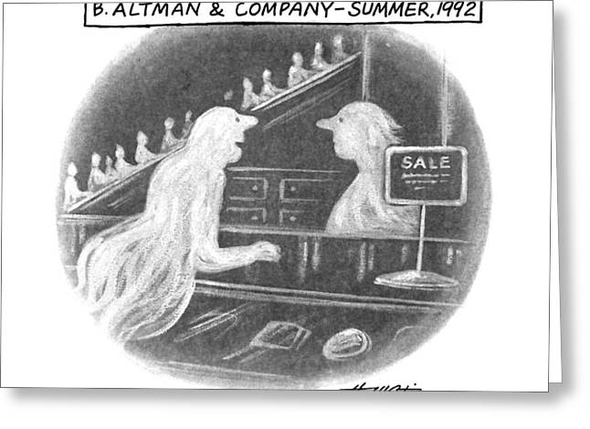 B. Altman & Company - Summer Greeting Card