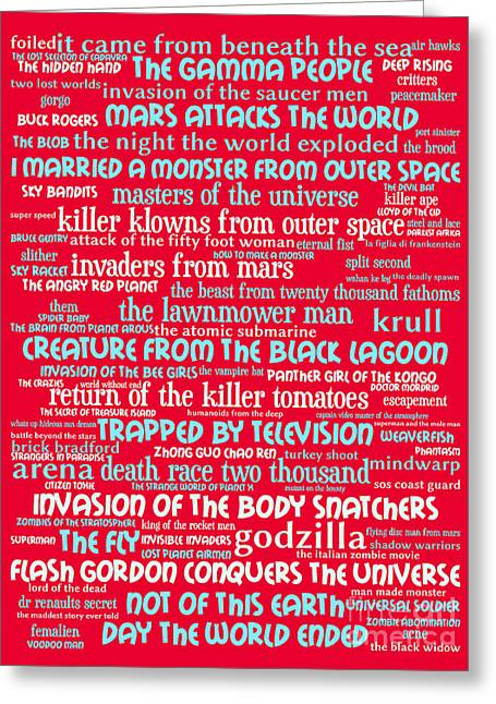 B Movies Science Fiction 20130627p120 Greeting Card