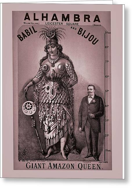 Babil And Bijou - Giant Amazon Queen Greeting Card by Maciek Froncisz