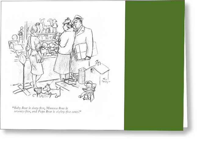 Baby Bear Is Sixty-?ve Greeting Card by Alice Harvey